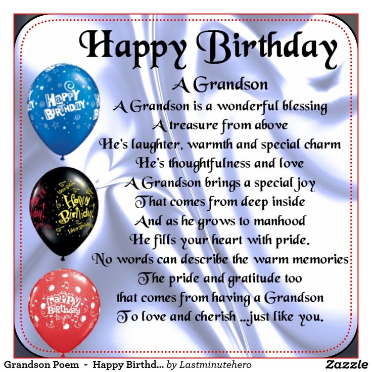 Happy Birthday A Grandson Grandchild Birthday Meme