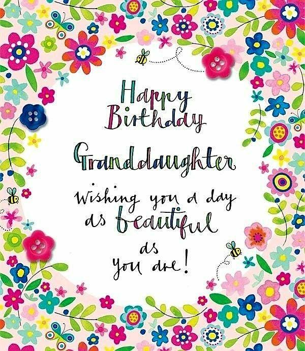 Happy Birthday Granddaughter Wishing Granddaughter Birthday Meme