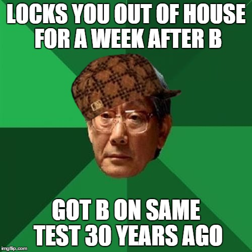 Locks You Out Of Father Meme