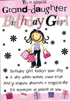 To A Special Grand Daughter Birthday Girl Granddaughter Birthday Meme