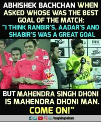 Abhishek Bachchan When Asked Abhishek Bachchan Meme
