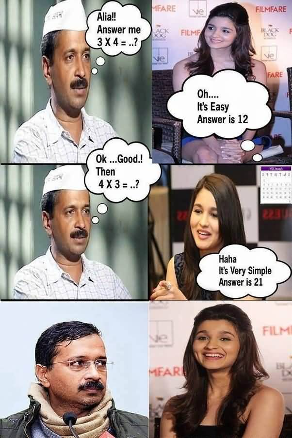 Alina Answer Me 3x4 Alia Bhatt Meme
