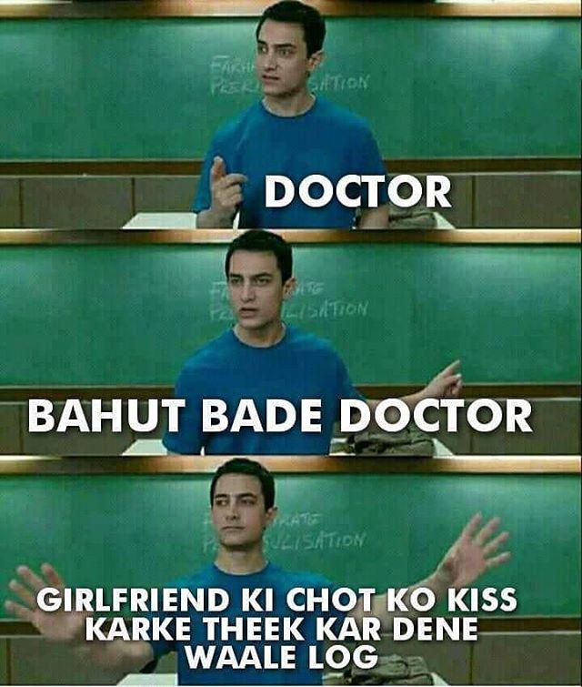 Doctor Bahut Bade Doctor Aamir Khan Meme
