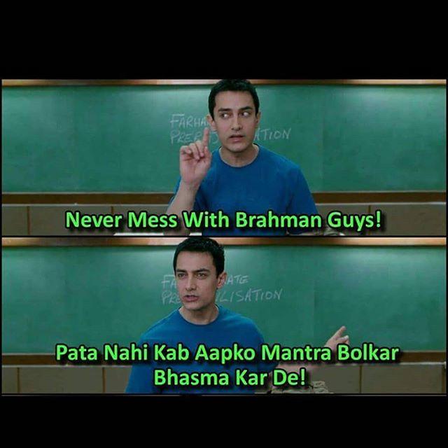 Never Mess With Brahman Aamir Khan Meme