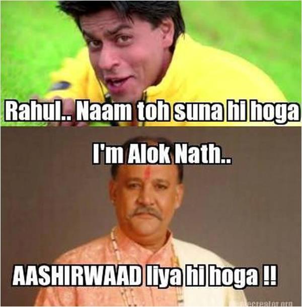 Rahul Naam Toh Suna Alok Nath Meme