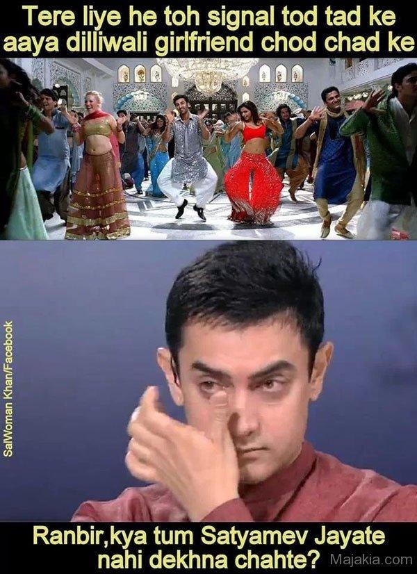 Tere Liye He Toh Aamir Khan Meme
